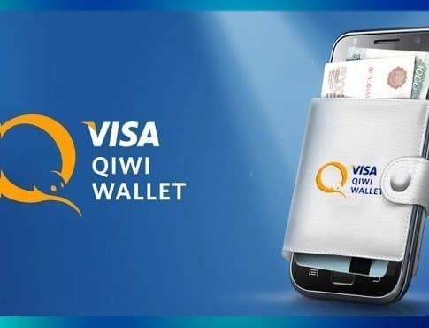 Вывод на кошелёк Qiwi